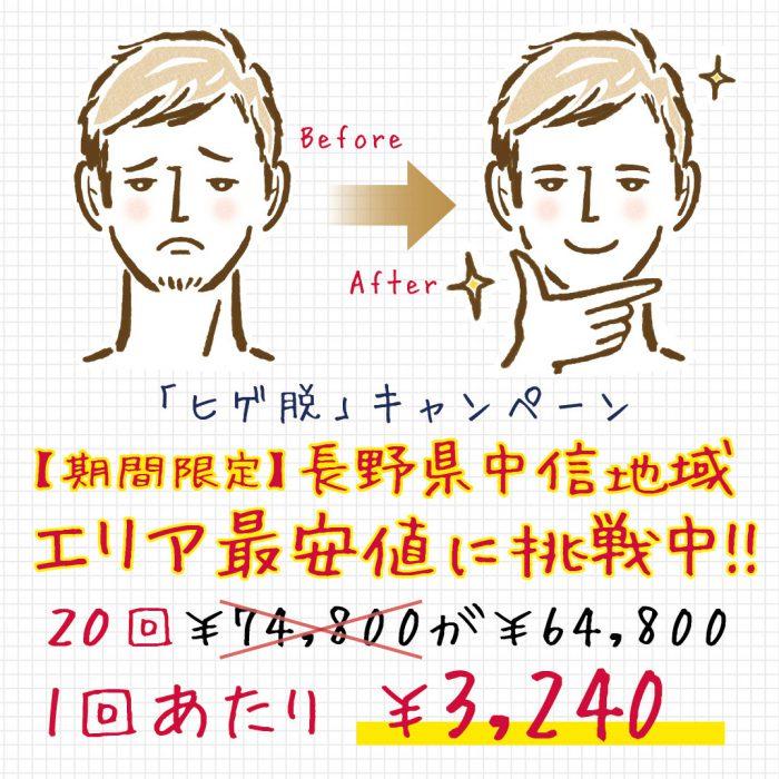 202109_bnr